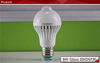 Светодиодная лампа с датчиком движения CAN MEI JIA 5 Вт Е27  (220 В)