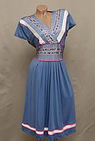 Платье женское Турция цвет под джинс SOGO