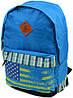 Чудесный городской рюкзак с отделением для ноутбука текстиль Lanpad 25 л. 2310-2 blue