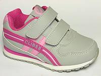 Спортивная детская обувь кроссовки для девочек Clibee арт.TS-F-524 сер+малин (Размеры: 26-31)