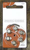 Батарейки №312 Audio Service GmbH