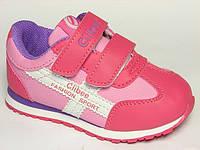 Спортивная детская обувь кроссовки для девочек Clibee арт.TS-F-529 роз+белый (Размеры: 26-31)