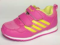 Спортивная детская обувь кроссовки для девочек Clibee арт.TS-F-510 малиновый (Размеры: 26-31)