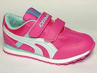 Спортивная детская обувь кроссовки для девочек Clibee арт.TS-K-672 малиновый (Размеры: 31-36)