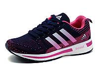 Кроссовки Adidas Cosmic Boost женские/подросток, текстиль, темно-синий, р. 36, фото 1