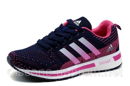 Кроссовки Adidas Cosmic Boost женские/подросток, текстиль, темно-синий