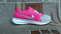 Женские повседневные кроссовки Nike Air Max Thea Zoom  розовые с серым