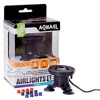 Распылитель с подсветкой Aquael Airlights LED код 110341