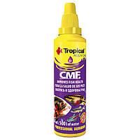 Tropical CMF 50ml  препарат для дезинфекции воды в аквариуме код 32182