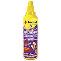 Tropical Healthosan 50ml  препарат для дезинфекции аквариумной воды код 32072