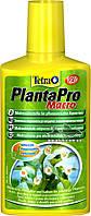 Tetra PlantaPro Macro удобрение для растений  250ml