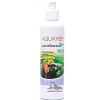 AQUAYER АнтиТоксин Vita  250 ml