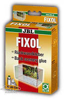 Клей для аквариумного фона  JBL Fixol, 50 мл