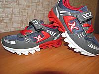 Турецкие кроссовки для мальчиков