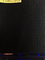 Ткань Рип-стоп черный
