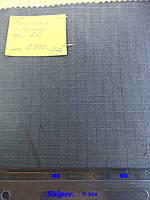Ткань Рип-стоп темно синий