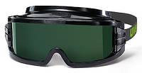 Защитные очки UVEX Ultravision 9301.245 (для газосварщика)