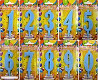 Свеча - цифра для торта с блеском голубая