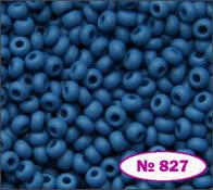 Бисер 10/0 № 33210 / 827 (натуральный матовый)