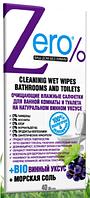 """""""ERO""""  салфетки влажные для ванной комнаты и туалета 40 шт"""