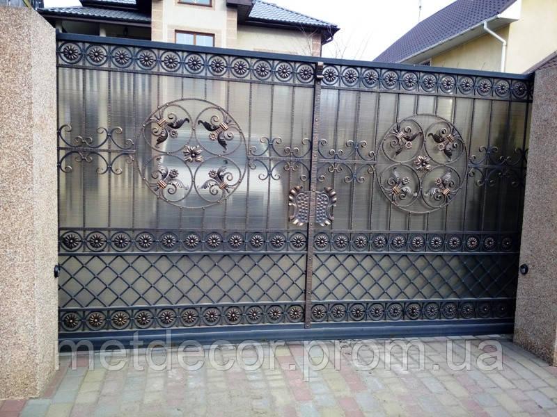 ворота ажурные кованые в херсоне
