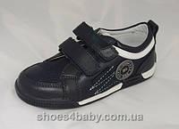 Кроссовки детские кожаные B&G для мальчика 25р