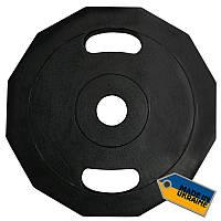 Диск Олимпийский на штангу 25 кг NEWT