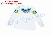 Блузка детская с длинным рукавом БД-15