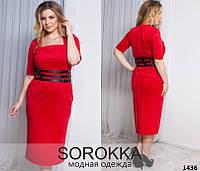 Платье женское замшевое 48+
