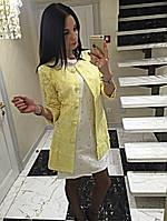 Женский красивый желтый кардиган на пуговицах