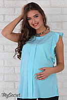 Блуза-туника для беременных Hilda, голубая