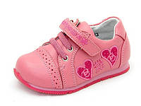 Детские кроссовки для девочек Шалунишка арт.TS-8562 (Размеры: 20-25)