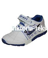 Спортивная обувь на мальчика  25-30 р