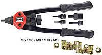Ручной заклепочник для резьбовых заклепок M5-M12 YATO (YT-3612)