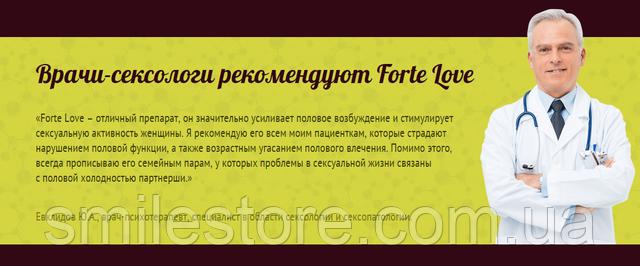 vrach-seksopatolog-v-kostrome