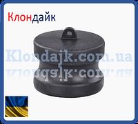 Быстроразъемная заглушка наружная под шланг лейфлет 3(76мм) Тип DP