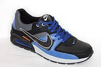 Кроссовки мужские черно-синие AirMax
