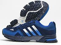 Кроссовки мужские Adidas Marathon темно-синие с голубым (адидас марафон)