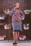 Батальное женское платье в клеточку с цветочными узорами