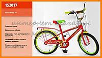 Детский велосипед двухколесный 20 дюймов 152017