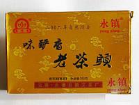Чай Шу Пуэр Юн Жень Вэй Ян Сян Лао Ча Тоу (Старые Чайные Головы) от 10 грамм