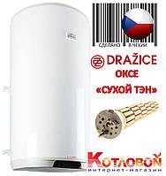 Водонагреватели косвенного нагрева воды Drazice ОКСE 50 (круглые)