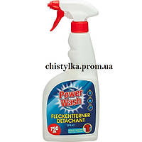 Спрей-пятновыводитель для белых и цветных тканей Power Wash, 750 мл