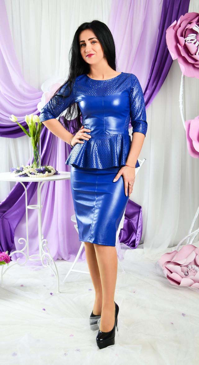 Женская Элегантная Одежда С Доставкой