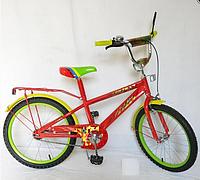 Детский велосипед 2-х колесный 20 дюймовые колеса 152017