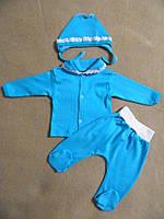 Набор для новорожденных. Ползунки, кофта, шапочка  для новорожденных