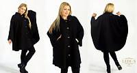 Женское стильное пальто-пончо