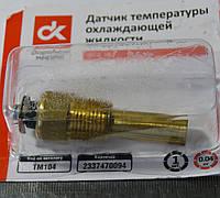 Датчик температуры охлаждения жидкости МТЗ, УАЗ <ДК>