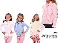 Школьная кофта для девочки Длинный бант. Размер 122 - 146 см