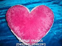 Мягкая игрушка Сердце-подушка (40х40см)